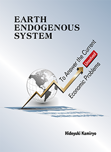 Earth Endogenous System: To Answer the Current Unsolved Economic Problems