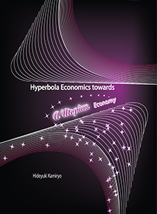 Hyperbola Economics towards A Utopian Economy
